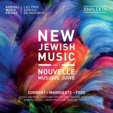 New Jewish Music, Vol. 1 - Azrieli Music Prizes